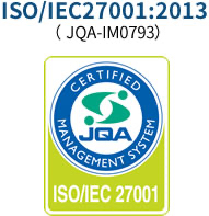 ISO/IEC27001登録証